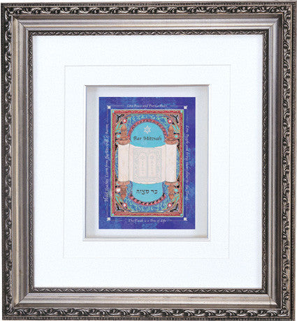 Reuven Masel 3D Art-Bar Mitzvah Blessing-Ten Commandments-Item#SFP26