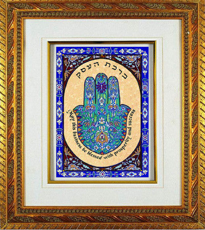 Reuven Masel 3D Art-Business Blessing-Hamsa-Item#SFP19