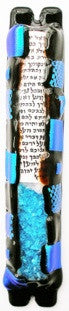 Sandi Katz Wedding Mezuzah-Item#SKW104