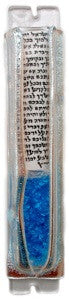 Sandi Katz Wedding Mezuzah-Item#SKW502