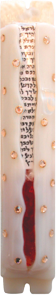 Sandi Katz Wedding Mezuzah-Item#SKW520