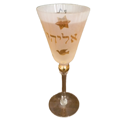 Specially Selected Elijah Goblet