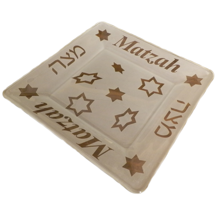 Specially Selected Matzah Plate