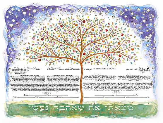 Mickie Ketubah-Tree of Life