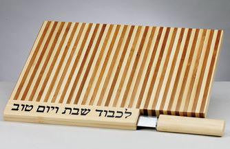 Bamboo Challah Board with Knife