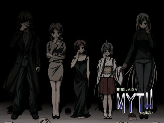 MYTH(全年齢版) [検証OS:日本語 Windows XP/7/vista/8/8.1/10]