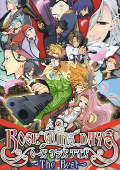 ROSE GUNS DAYS The Best [検証OS:日本語 WindowsXP / 7(仮想PCは未検証)]