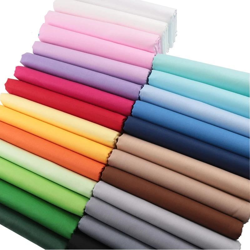 Fabric By Meter Plain Colors 100% Cotton - Carved Nature