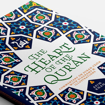 Surah Ya'sin - The Heart of the Qur'an - Asim Khan