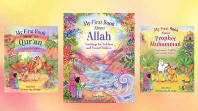 My First Book About Allah - Sara Khan