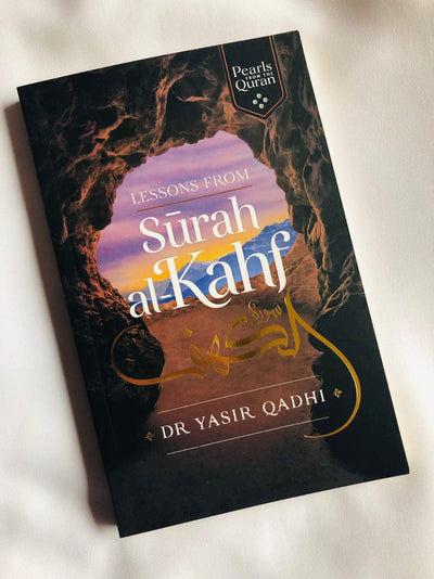 Lessons From Surah Kahf- Etiquettes of saying In Sha Allah - Yasir Qadhi