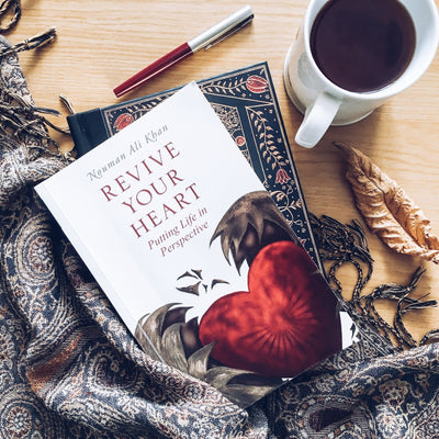 Revive Your Heart - Nouman Ali Khan - Kube Publishing