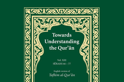 A New Volume In Our Tafsir Series!