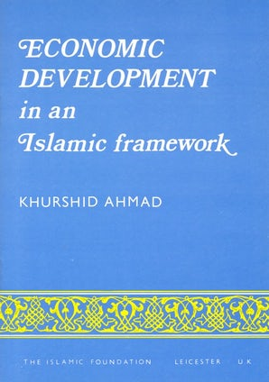 Economic Development in an Islamic Framework
