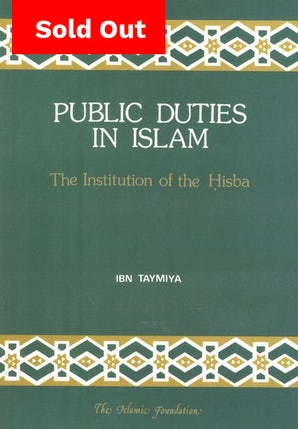 Public Duties in Islam (Hardback)