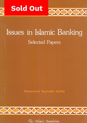 Issues in Islamic Banking