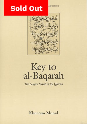 Key to Al Baqarah