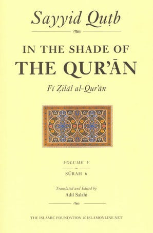 In the Shade of the Qur'an Vol. 5 (Hardback)