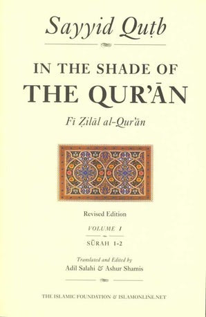 In the Shade of the Qur'an Vol. 1 (Hardback)