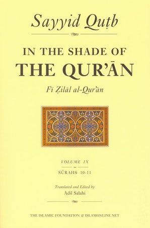 In the Shade of the Qur'an Vol. 9 (Hardback)