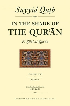 In the Shade of the Qur'an Vol. 8 (Fi Zilal al-Qur'an)
