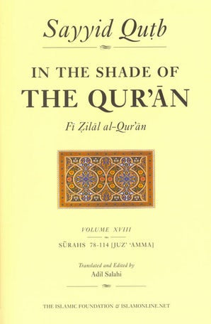 In the Shade of the Qur'an Vol. 18 (Hardback)