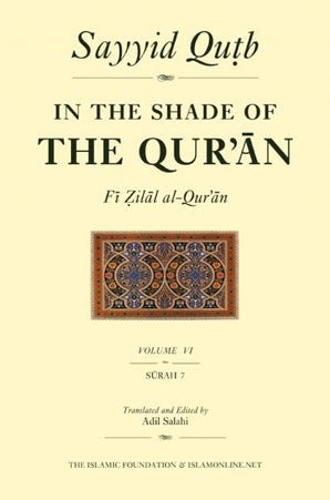 In the Shade of the Qur'an Vol. 6 (Fi Zilal al-Qur'an)