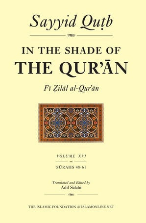 In the Shade of the Qur'an Vol. 16 (Hardback)