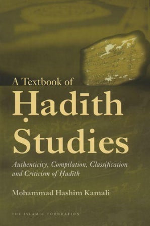 A Textbook of Hadith Studies (Hardback)