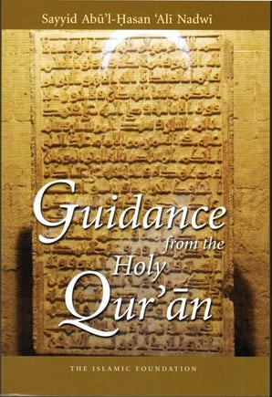 Guidance from the Holy Quran