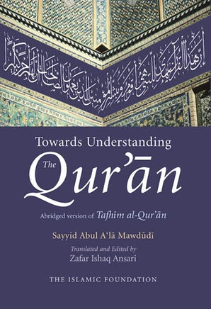 Towards Understanding the Qur'an (Hardback) English/Arabic Edition
