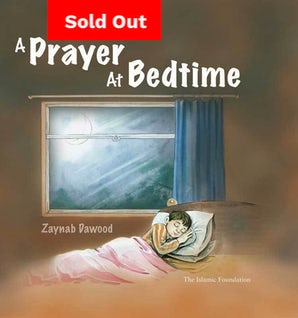 A Prayer at Bedtime