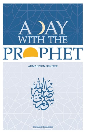A Day with the Prophet (eBook)