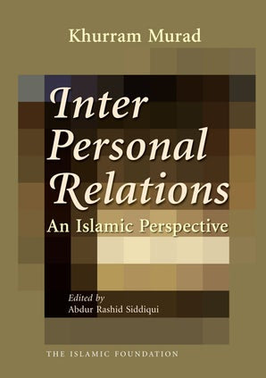 Interpersonal Relations (eBook)