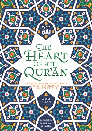 The Heart of the Qur'an