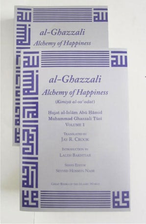 Alchemy of Happiness - Set Vol.1 & 2
