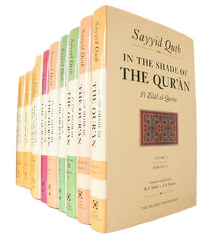 In the Shade of the Qur'an (Fi Zilal al-Qur'an) 6 Volume Starter Set