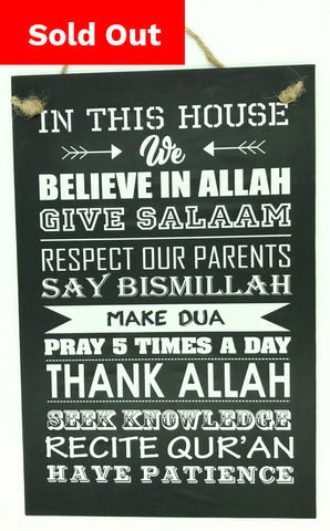 In This House We Believe In Allah (Black)