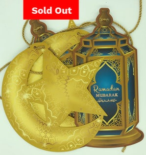 Ramadan Mubarak Hanging Lanterns, Crescent & Star (Blue)