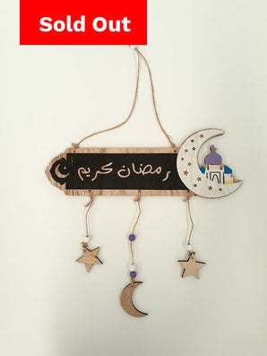 Ramadan Kareem Hanging Sign with Crescent Moon
