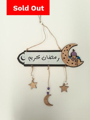 Ramadan Kareem Hanging Sign with Crescent Moon (Black Writing)