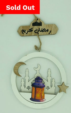 Ramadan Kareem Hanging Circle Purple Lantern (White)