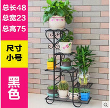 Iron arts multi-story balcony/porch flower shelf