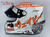 Jenson Button 2012 SUZUKA GP Helmet / Mc Laren F1
