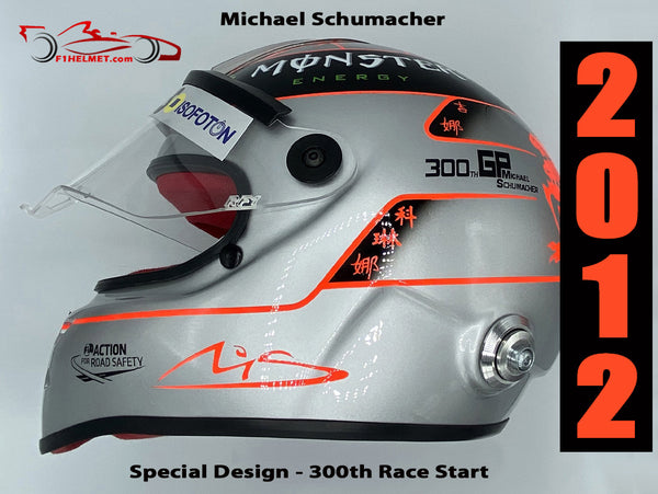 Michael Schumacher 2012 / Commemorative 300 TH Spa GP