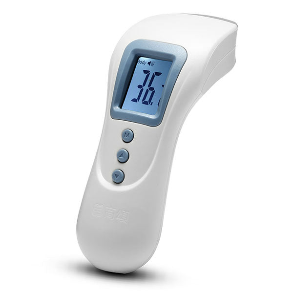 Vvcare BC-DQ1 USB Rechargeable Digital Thermometer Infrared Forehead Body Object Temperature - Slabiti