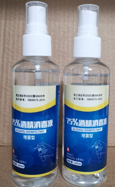 100ml 75% Alcohol Spray Portable Disinfection Rine-free Hand Sanitizer Disposable Prevention Hand Sanitizer