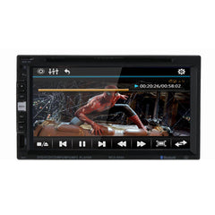 6.9 inch Touch Screen 2 DIN Car DVD Player Car Multimadia Player with bluetooth Function - Slabiti