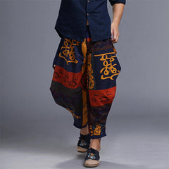 Mens Ethnic Style Printed Cotton Loose Baggy Bloomers Harem Pants - Slabiti