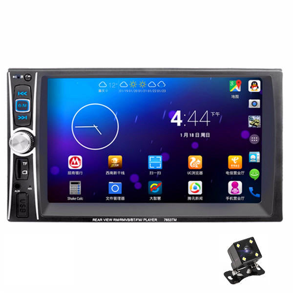 7653 7 Inch 2 Din Auto Stereo Radio Car MP5 Player Touch Screen bluetooth FM USB AUX With Rearview Camera - Slabiti